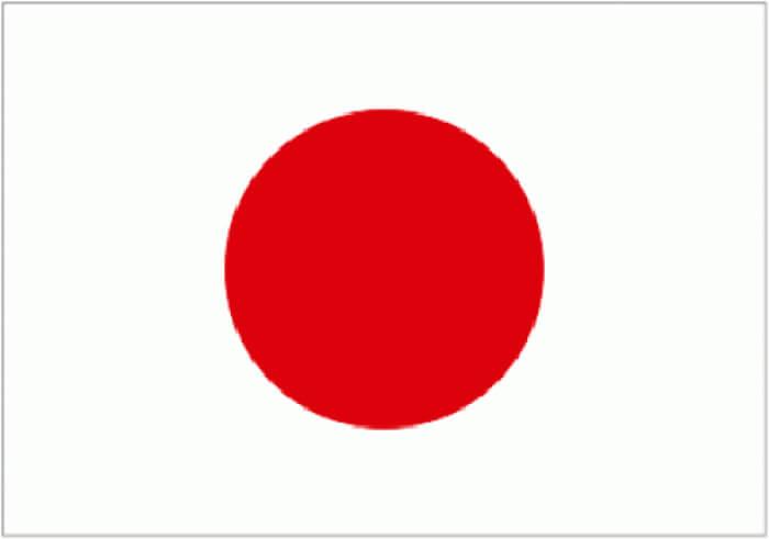 Ấn Phẩm Tiếng Nhật