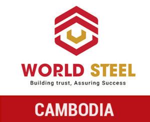 Worldsteel Cam pu Chia